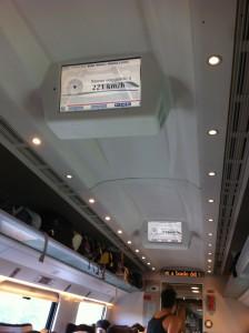 На мониторах в поезде отображается его скорость и карта