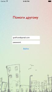 Help Forward iOS login page