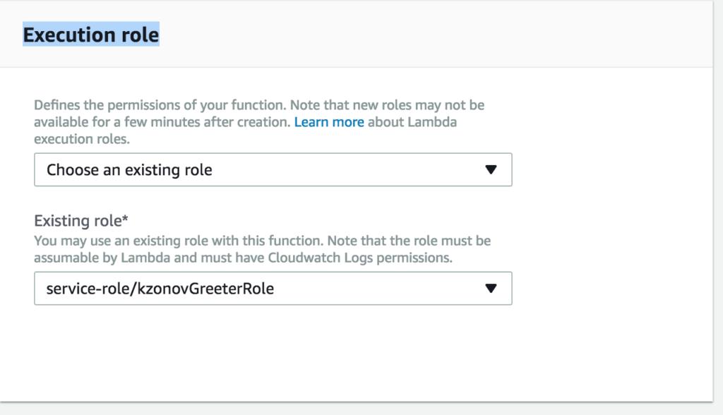 Lambda function role name